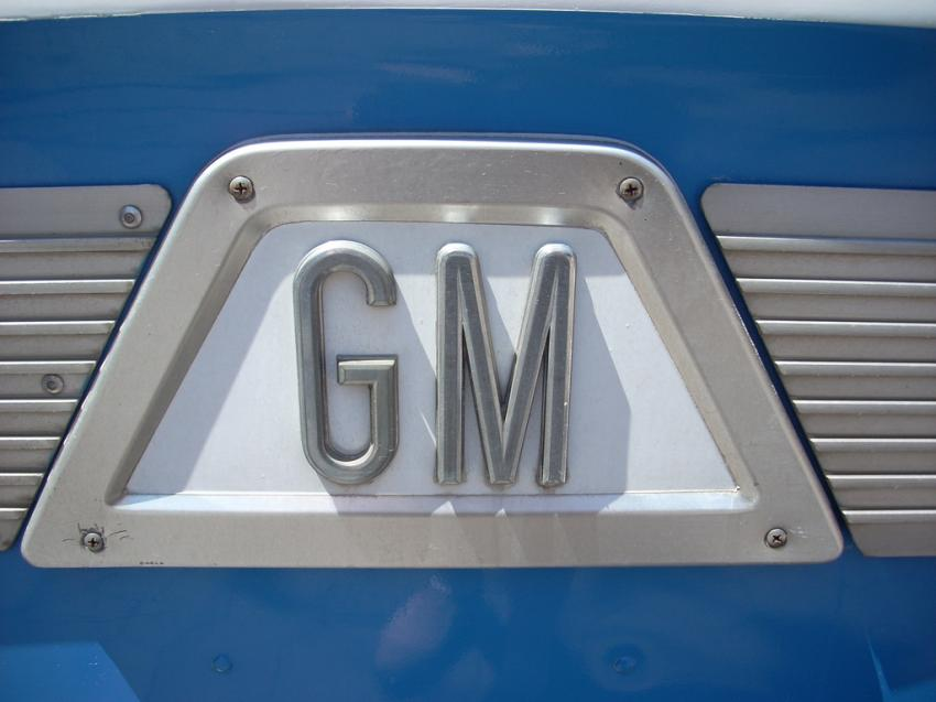 general motor 4ps General motors company's marketing mix or 4ps is multipronged to maximize reach in automobile markets around the world (photo: public domain) general motors company's (gm) marketing mix helps enable the growth of the business in the automotive industry.